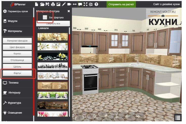 Конструктор кухни (онлайн) в 3d — самостоятельно спланируйте свою кухню