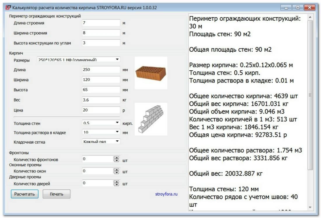 Печь голландка: как сложить голландскую печку, как устроена отопительная печка из кирпича, схема кладки, сколько нужно кирпича, как класть