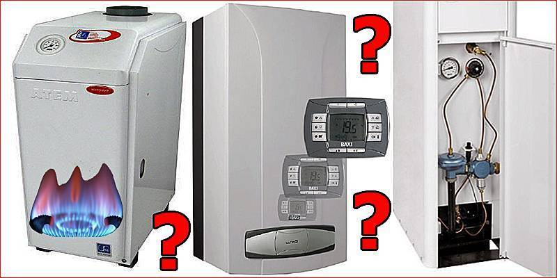 Как уменьшить расход газа на отопление зимой?