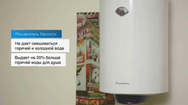 Как правильно включить водонагреватель (бойлер) — правильно, с сенсорным экраном, накопительный, термекс,аристон, эдисон, занусси
