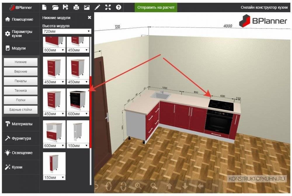 Бесплатные программы для проектирования мебели на русском языке