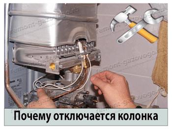 Работа газового котла при отключении электричества: что будет с оборудованием при неполадках в электросети