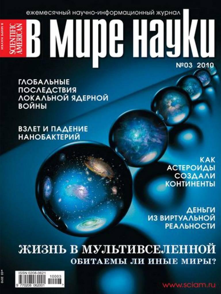 Кто и как производит бензин и дизельное топливо в россии?