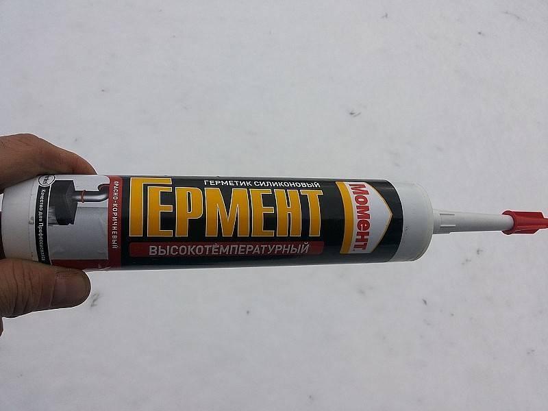Чем герметизировать дымоход из нержавейки: используем термоленту, герметик или ...
