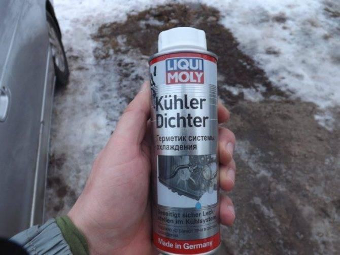 Герметик для радиатора: какой жидкий герметизирующий состав лучше, жидкость для устранения течи, отзывы