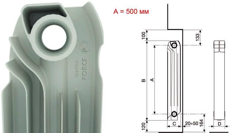Размеры батарей отопления - выбираем габариты по высоте, длине и ширине радиаторов