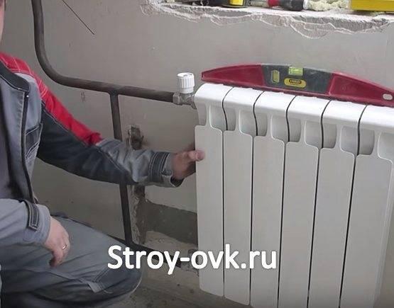 Замена радиаторов отопления: правильный подход и последовательность действий