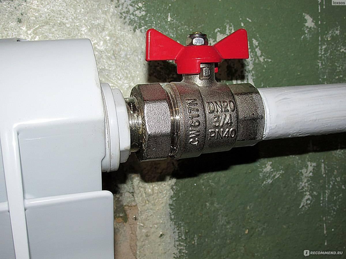 Краны для радиаторов отопления: виды, принцип работы, особенности подключения