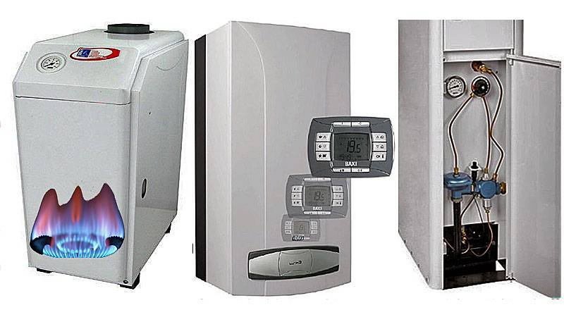 Выбираем газовый котел для отопления дома