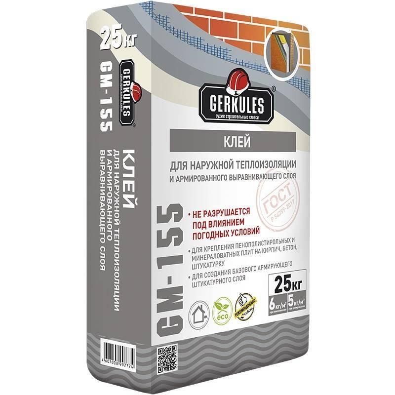 Термостойкий и жаростойкий клей и мастика для плитки: свойства, обзор марок