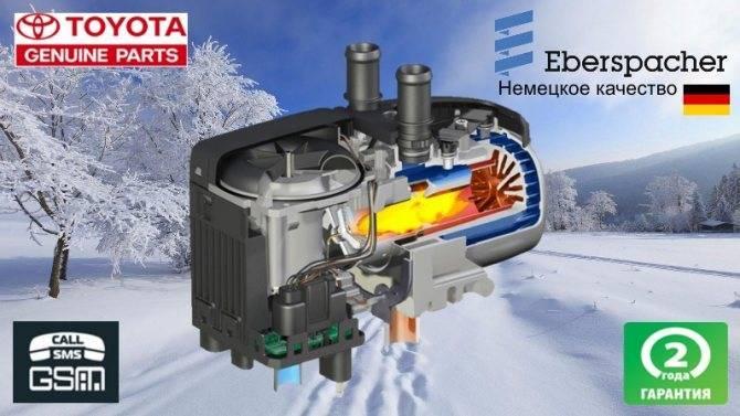 Какой подогреватель двигателя лучше поставить: рейтинг автономных и электрических предпусковых подогревателей