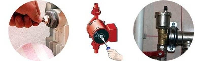 Удаление воздуха в открытой и закрытой системе отопления