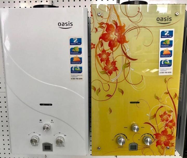 Газовая колонка oasis: виды, неисправности, отзывы владельцев