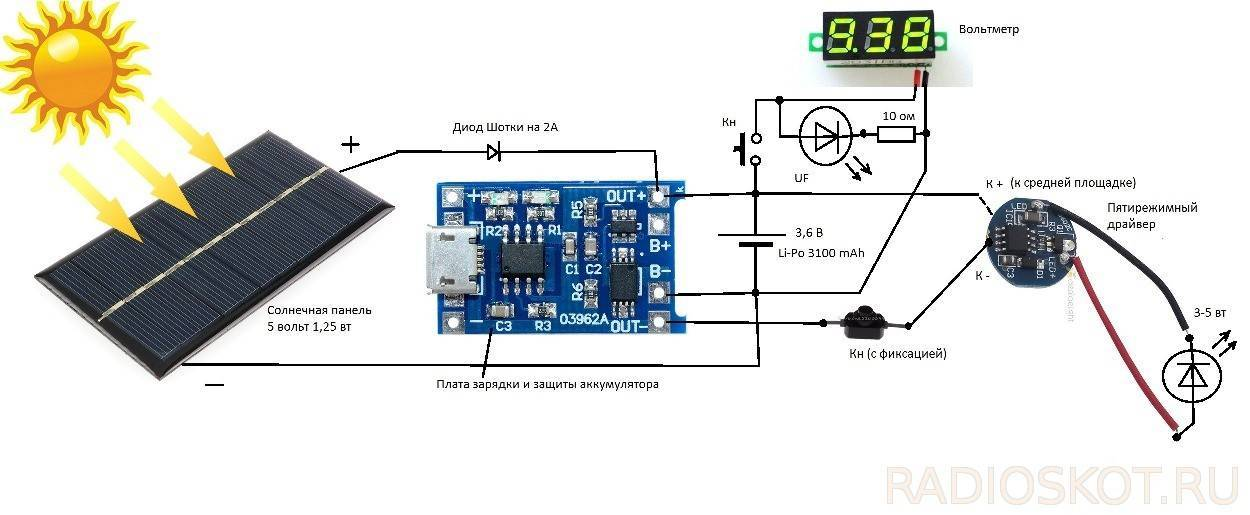 Контроллер заряда солнечной батареи - схема для повторения