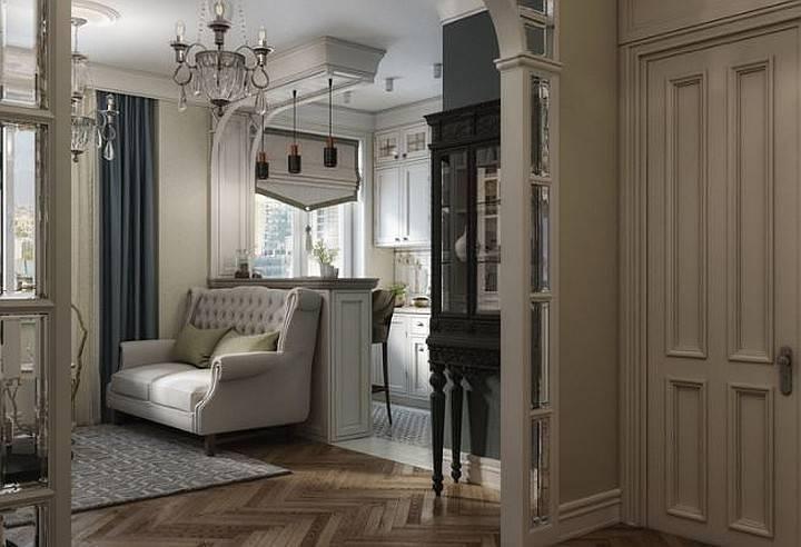 Как обустроить маленькую квартиру: главные правила
