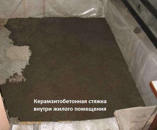 Утепление пола керамзитом в деревянном доме, технология, инструкции