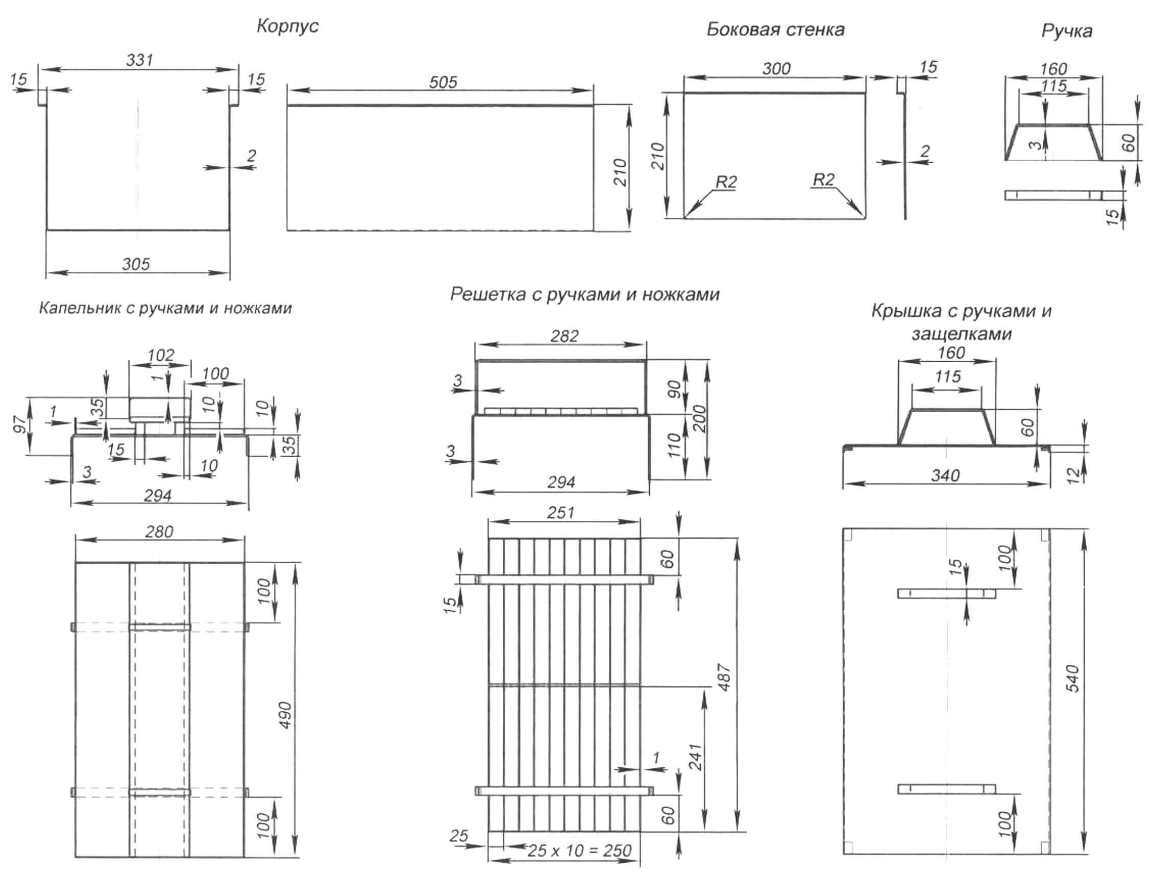 Самодельная коптилка горячего копчения - размеры, чертеж и схема самодельной коптильни горячего копчения – gidkaminov