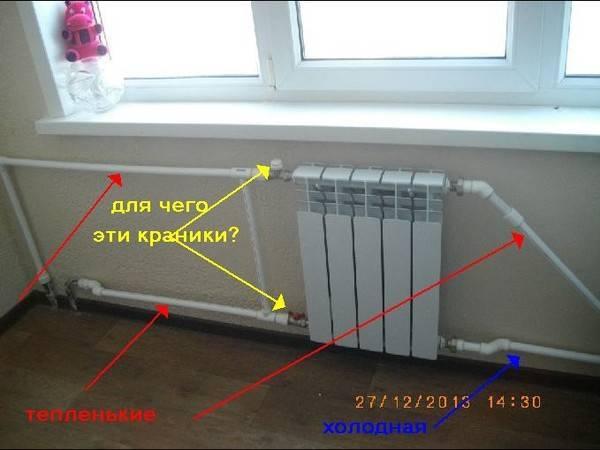 Обратка системы отопления: что это такое, таблица норм температуры, почему не работает, передавливает подачу, плохо сходит