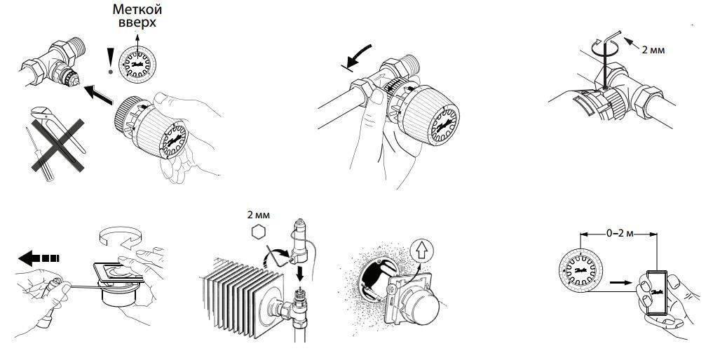 Какой термостат для батареи отопления выбрать, как его установить