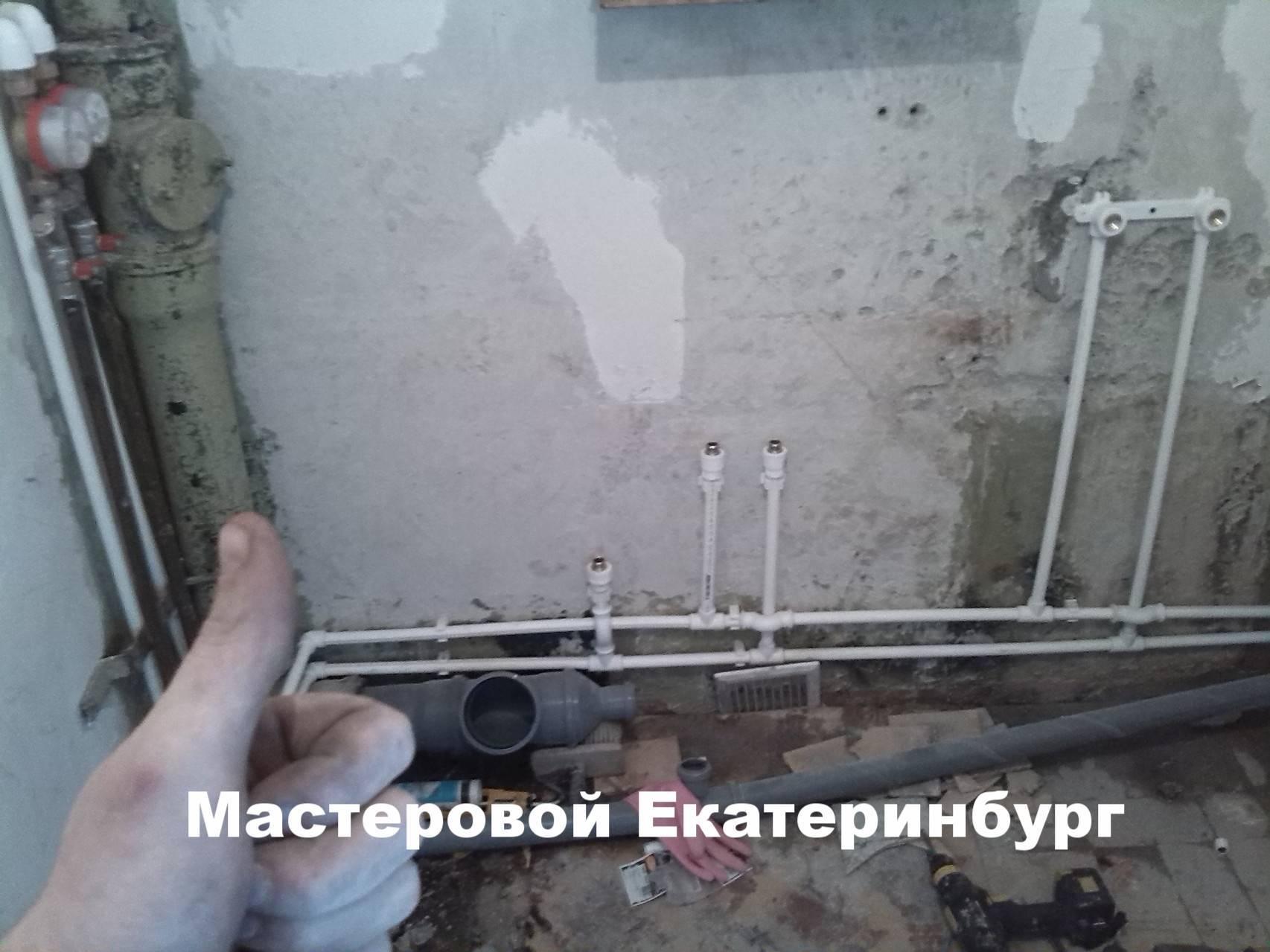 Уклон трубопроводов отопления - система отопления