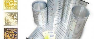 Управлять и помогать: кто должен регулировать внутридомовую систему отопления