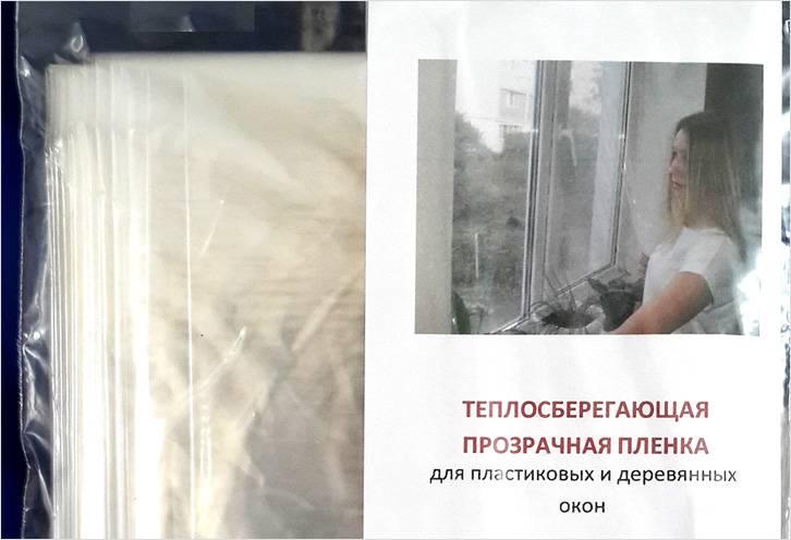 Энергосберегающие стеклопакеты: недостатки, мифы и реальность, как отличить