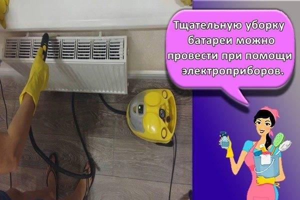 Как промыть биметаллические радиаторы отопления: чем прочистить батарею, правила промывки в домашних условиях