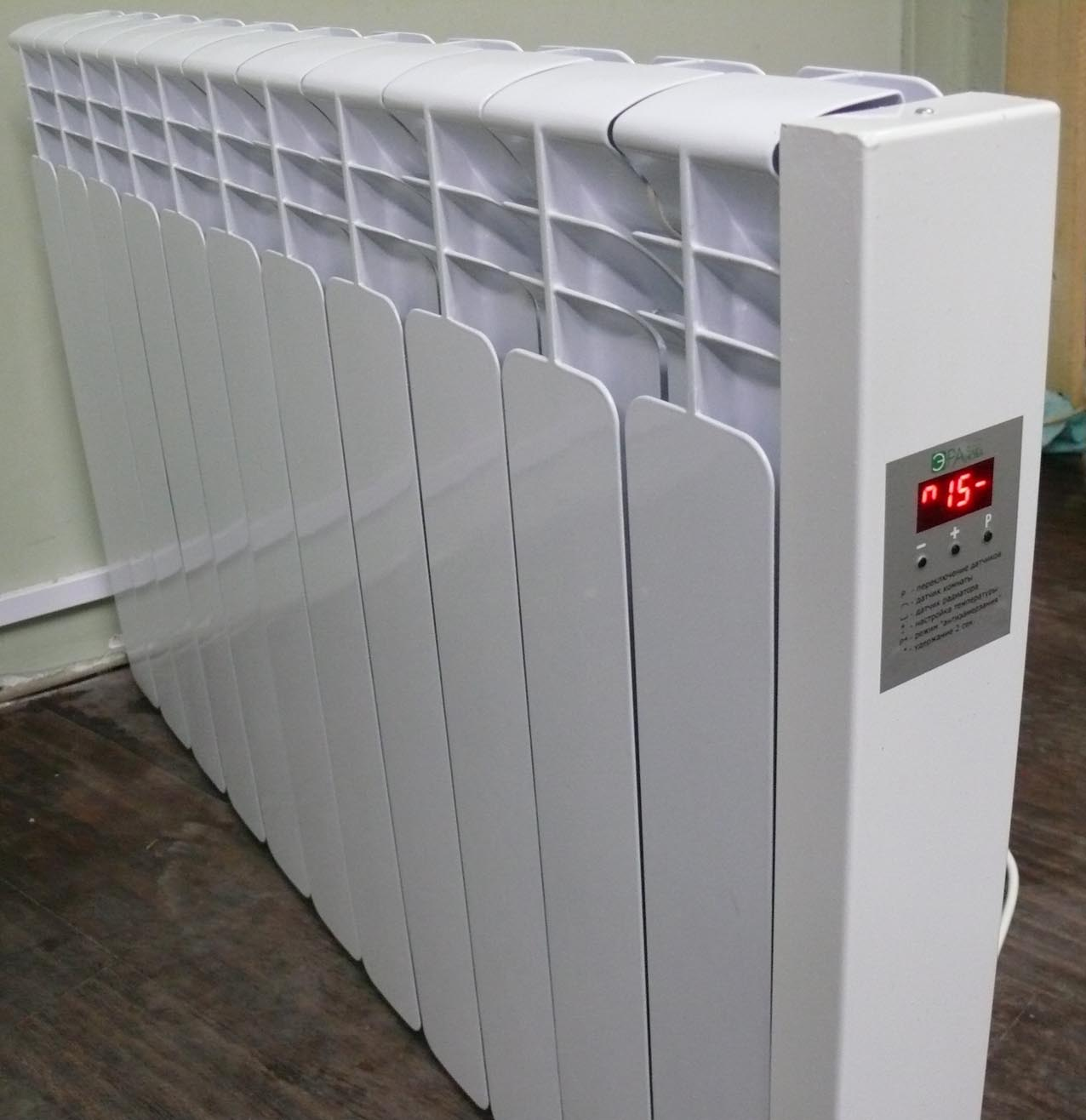 Энергоэффективные системы отопления
