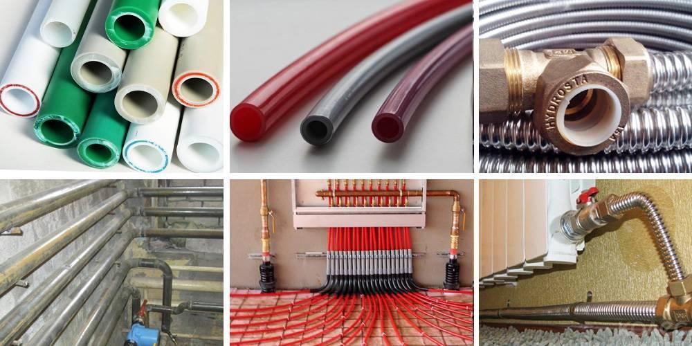 Выбор и монтаж металлопластиковых труб для отопления