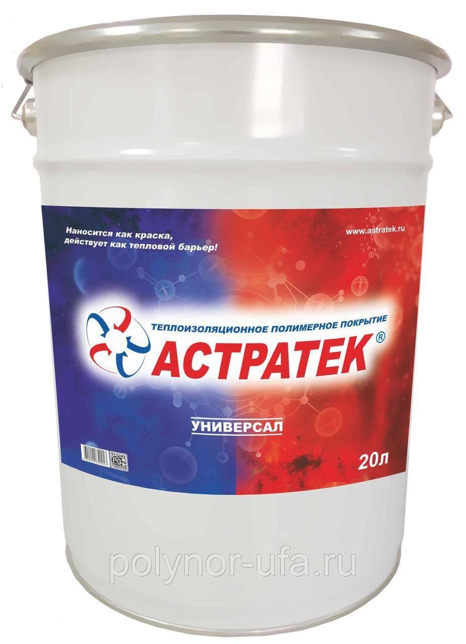 Теплоизоляционное полимерное покрытие астратек универсал всесезонный (вс) | авторская платформа pandia.ru
