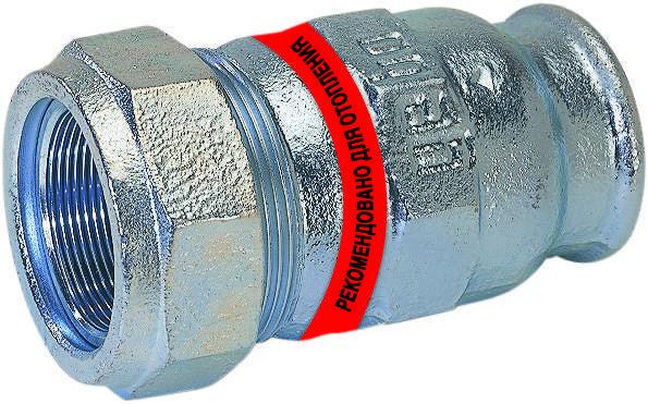 З способа соединить металлопластиковую трубу с полипропиленовой