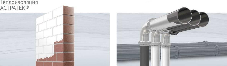 Жидкая теплоизоляция | жидкий утеплитель – отзывы, виды, цены