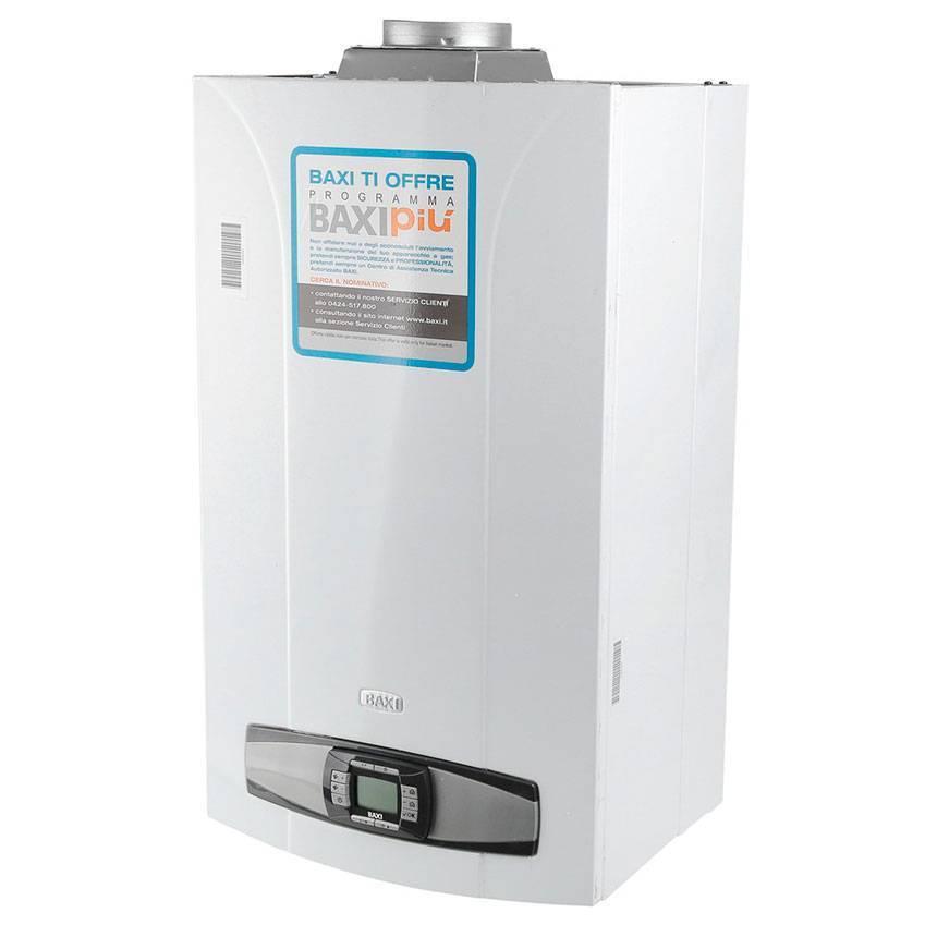 """Котлы """"бакси"""": отзывы. газовый котел отопления """"бакси"""": описание. газовые котлы марки «бакси»: описание, характеристики и цены"""