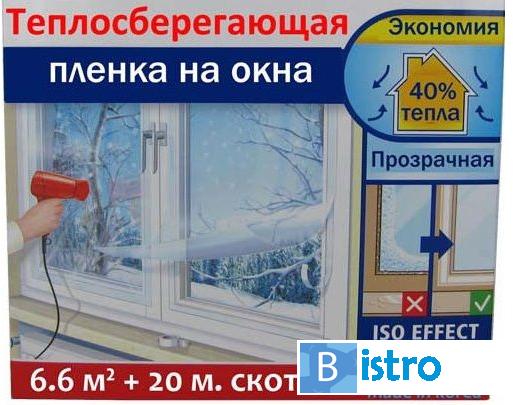 Пленка, герметик или простая газета: как я утепляю окна перед холодами - экономичные способы