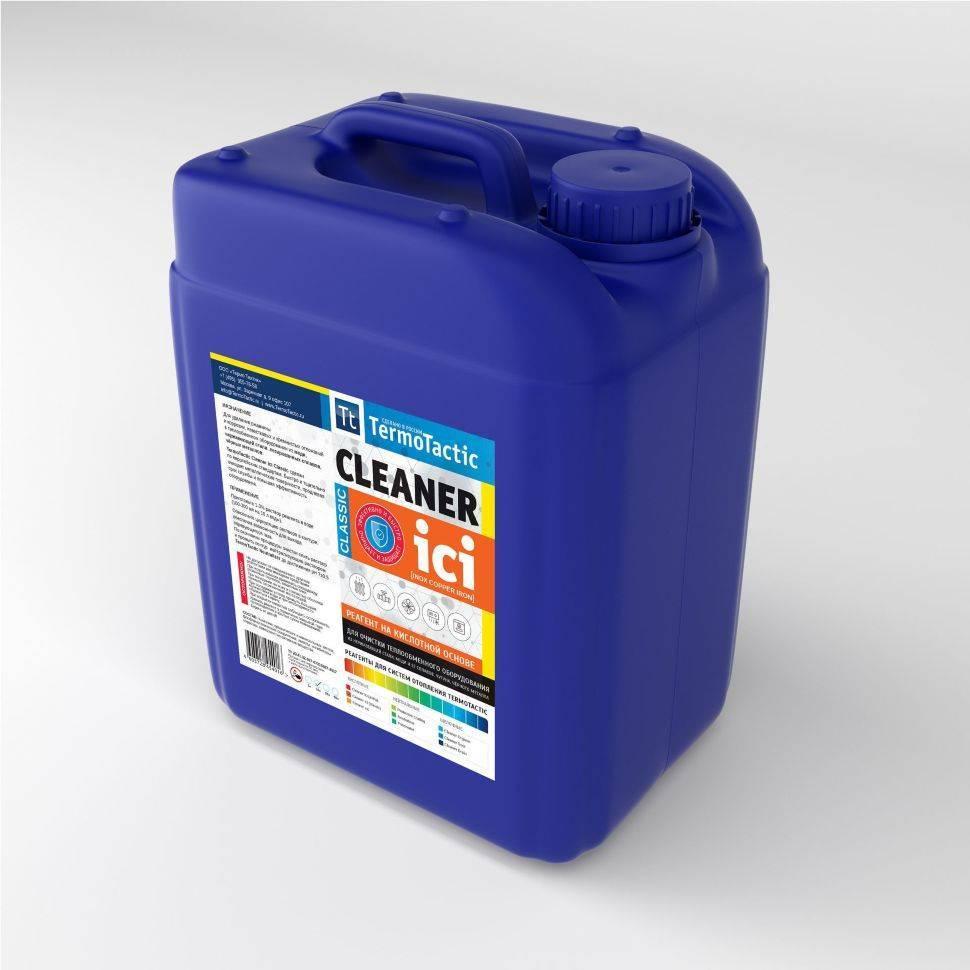 Средство для промывки системы отопления: жидкость, реагенты, примеры на фото и видео