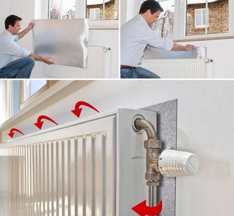 Теплоотражающие экраны за радиаторами отопления: как сделать и установить своими руками