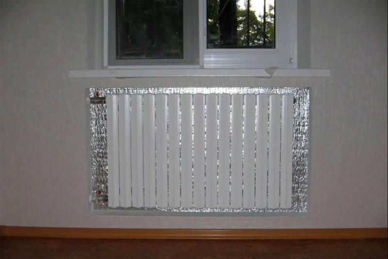 Экран металлический на радиатор отопления - микроклимат в квартире и доме