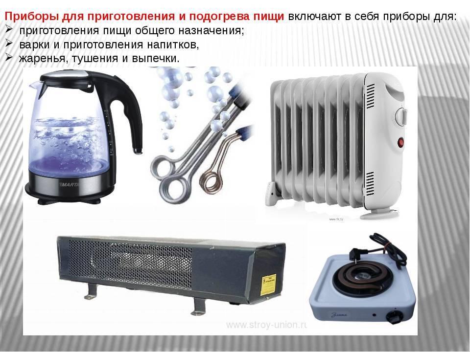 Способы нагрева и нагревательные устройства