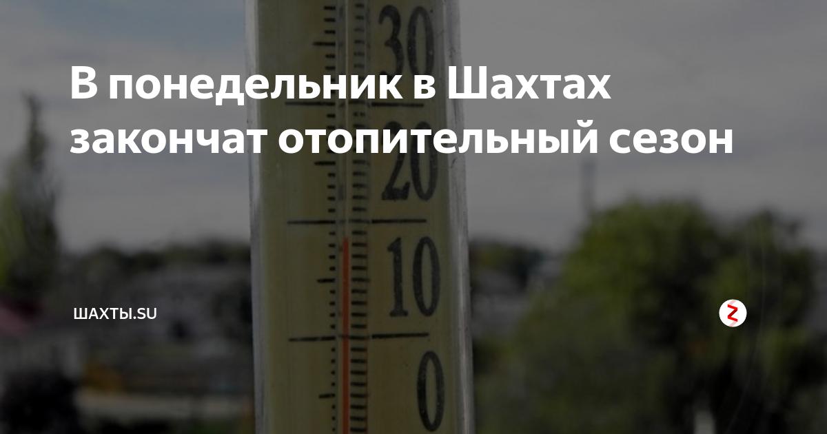Когда начнут отапливать московские квартиры рассказал мэр собянин