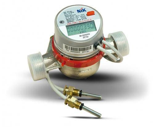 Прибор учёта тепловой энергии вквартире— выбор, установка, эксплуатация