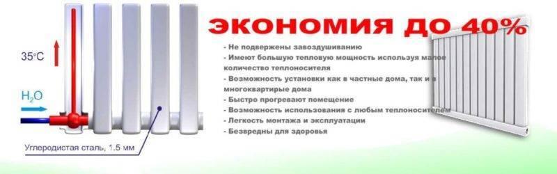Как рассчитать мощность отопительных батарей для частного дома