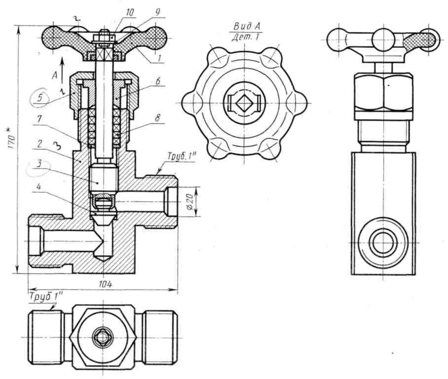 Запорные проходные клапаны: фланцевые, муфтовые