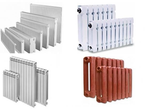 Как выбрать радиаторы отопления и какой: подбор, современные виды
