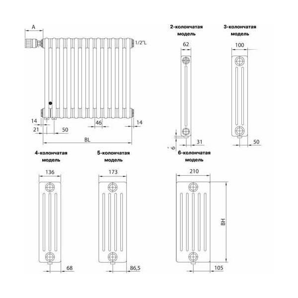 Размеры алюминиевых радиаторов отопления, объем секции, предварительные расчеты