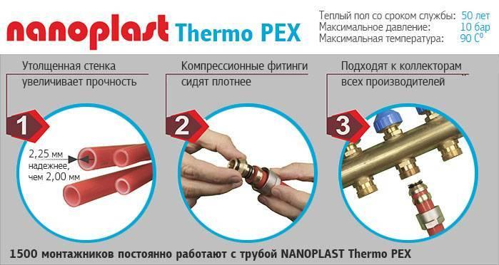 Какой диаметр трубы для теплого пола лучше использовать – расчет диаметра, в зависимости от материала труб