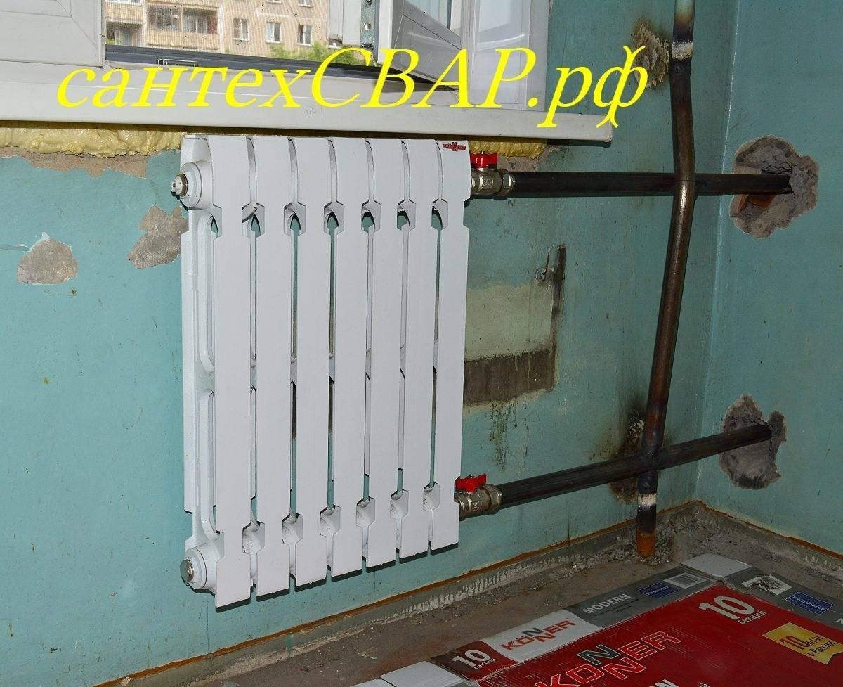 Обратка батареи отопления холодная – устройство, причины, способы устранения. батареи греют только сверху, радиатор холодный снизу, низ батареи чуть тёплый