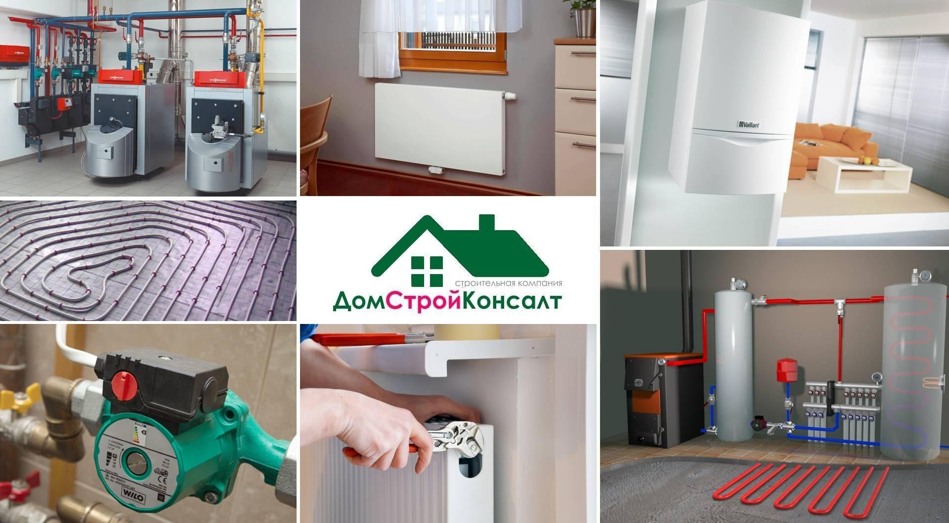 Современное отопление частного дома - система отопления