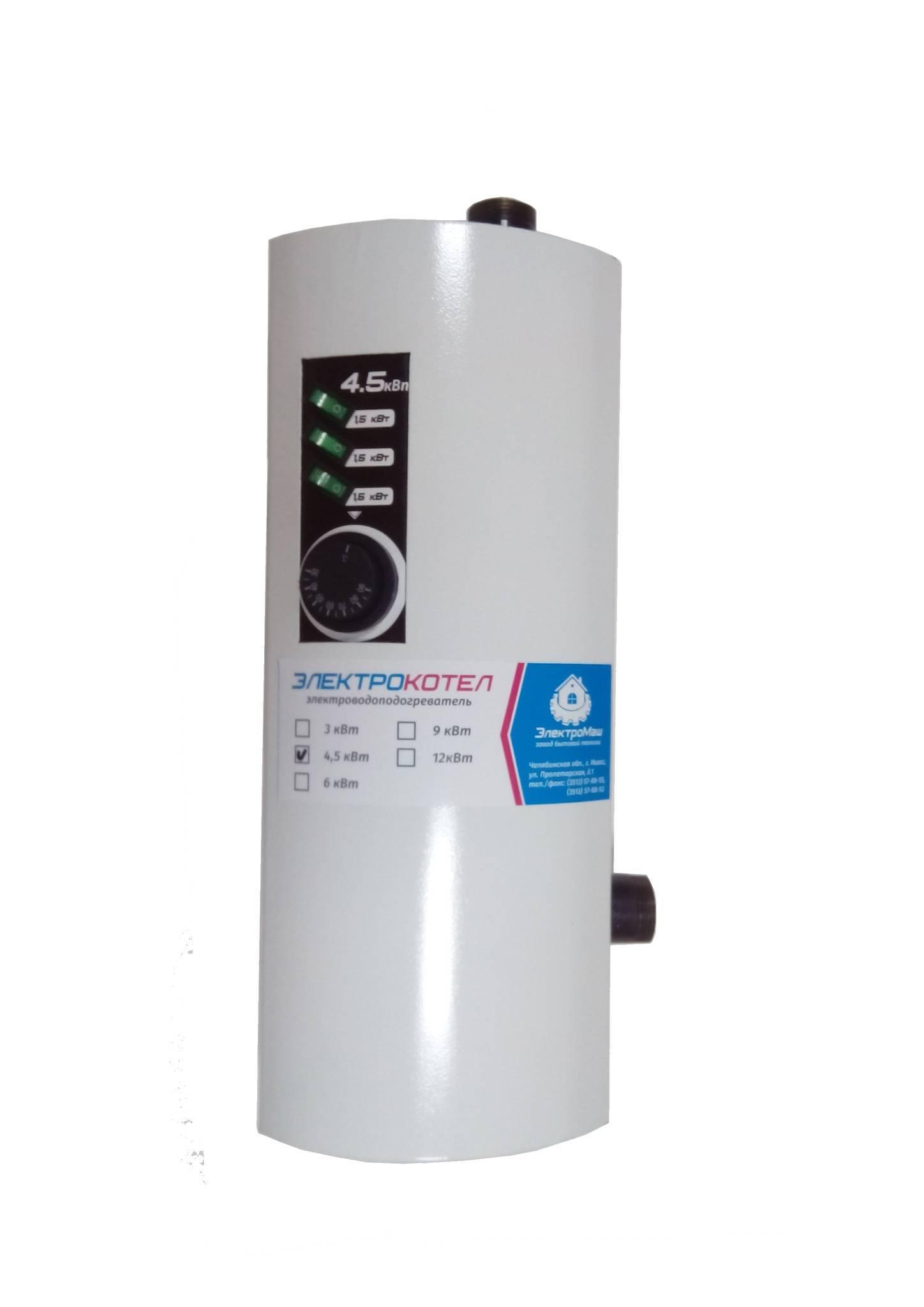Котлы электрические отопительные энергосберегающие двухконтурные - всё об отоплении и кондиционировании