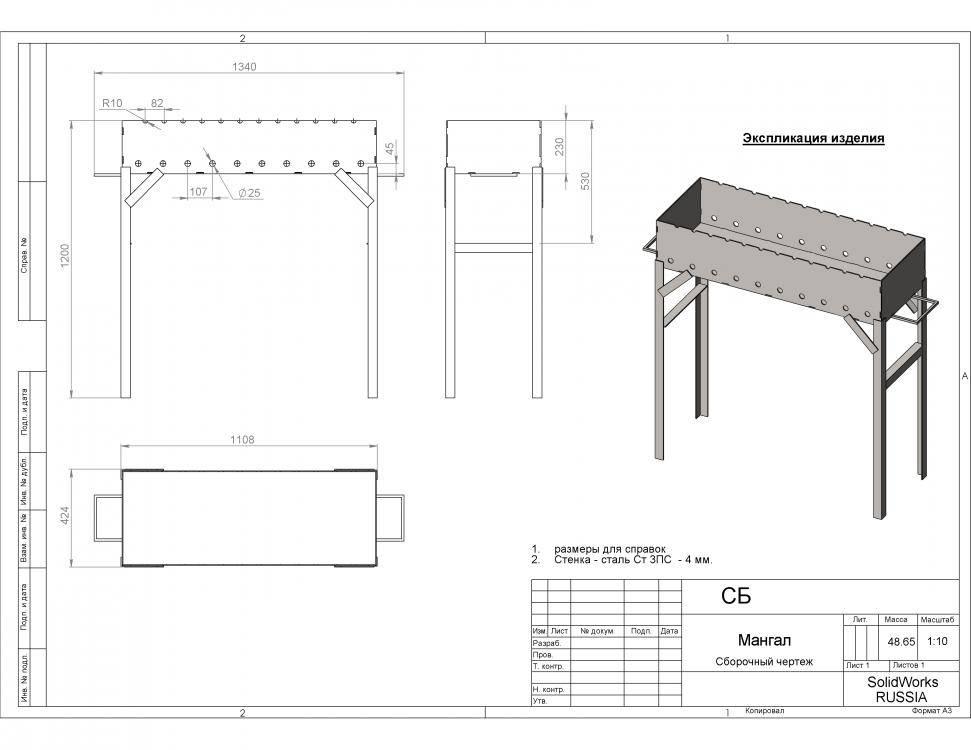 Как сделать мангал своими руками: пошаговая инструкция изготовления и сборки стационарных и переносных моделей (100 фото)