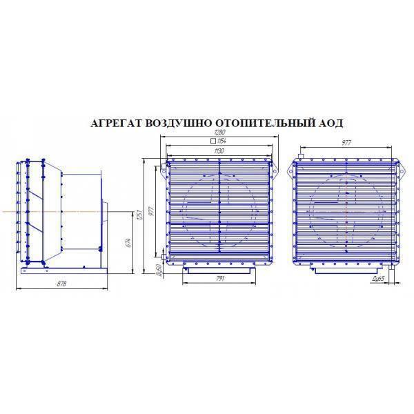 Воздухонагреватели: воздушно-отопительные агрегаты, воздухонагревательные установки с водяными калориферами. отопительный агрегат: виды, технические характеристики.